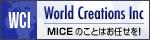 World creations