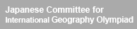Japanese Committee for International Geography Olympiad