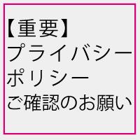 9c9c485110a1b9 日本地球惑星科学連合 | 地球惑星科学 学術団体